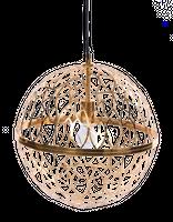 Lampa Wisząca Trim M Śr. 40 Cm