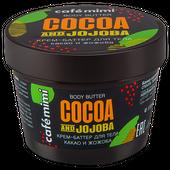 CafeMimi masło do ciała Kakao i Jojoba