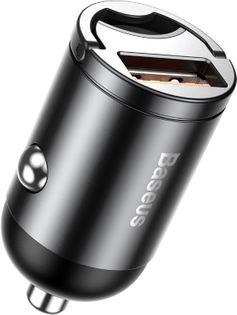 MINI ŁADOWARKA BASEUS TINY STAR USB QC 3.0 30W