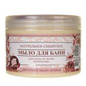 Bania Agafii Kwiatowe mydło naturalne syberyjskie - 500 ml
