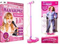 Karaoke dla Dziewczynek 100 pios. DVD + MIKROFON