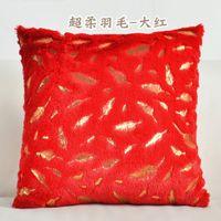 Poszewki na poduszkę - Złote Listki Czerwony 45x45cm
