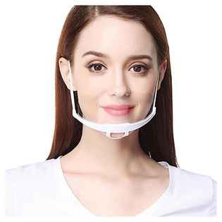 Maska ochronna plastikowa Mini przyłbica 1szt