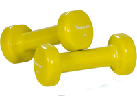 Żółte hantle winylowe 2x1 kg MOVIT