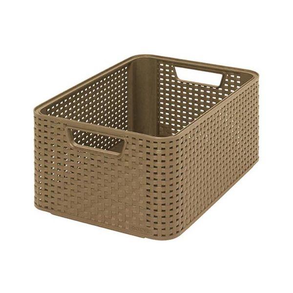 Koszyk Kosz Plastikowy Na Kosmetyki Do łazienki
