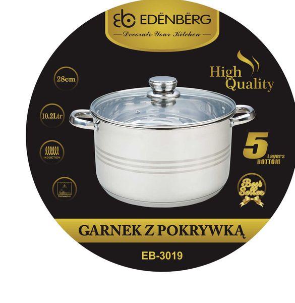 Garnek ze stali nierdzewnej 10.2 litra na Arena.pl