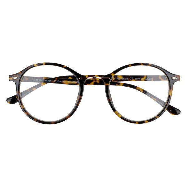 8d0272ace2190 Okrągłe okulary zerówki damskie • Arena.pl