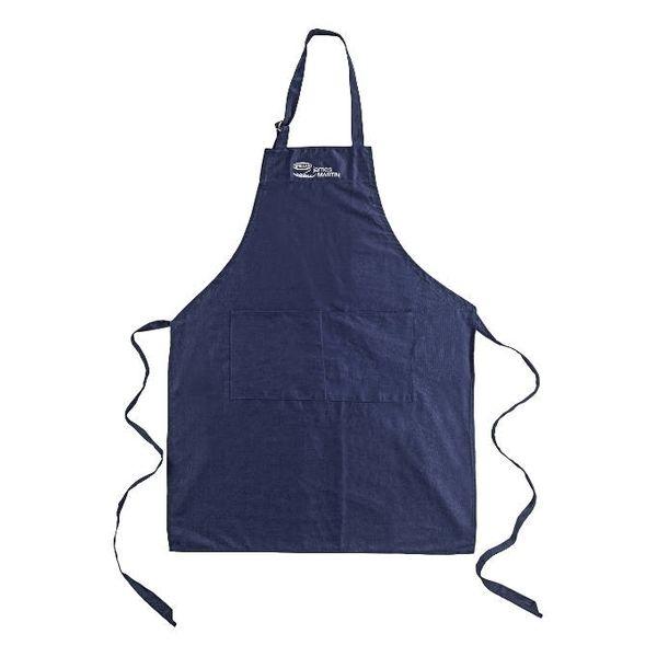 Fartuch Kuchenny Do Kuchni Dla Mężczyzn Męski Arenapl