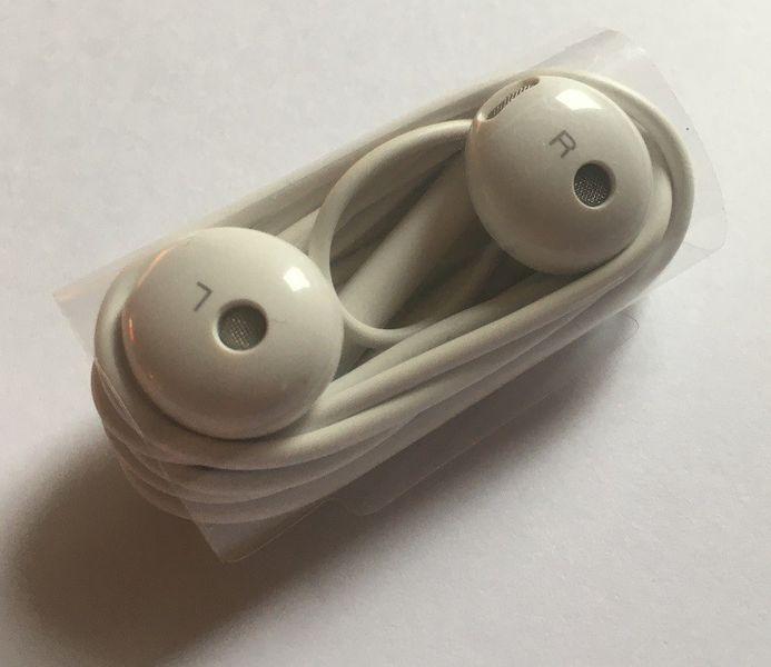 Oryginalne słuchawki AM-115 HUAWEI białe na Arena.pl