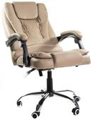 Fotel biurowy Elgo beżowy