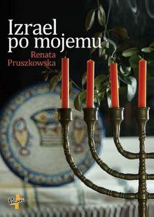 Izrael po mojemu - Renata Pruszkowska - oprawa miękka
