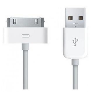 KABEL PRZEWÓD ŁADOWARKA USB DO IPHONE 4 4s IPOD IPAD 1 2 3 dł.1m