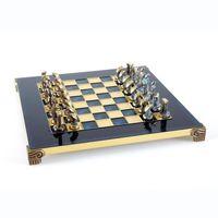 Ekskluzywne szachy metalowe Cycladic; 28x28cm, S22B