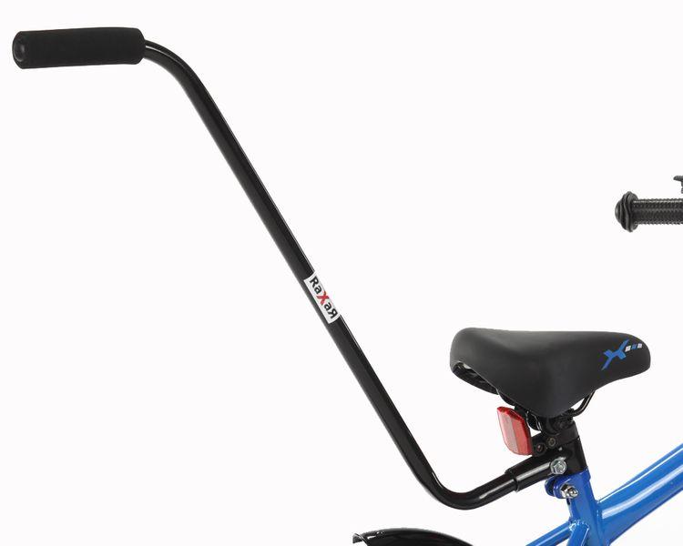 16 cali Rower dla dzieci  FXC Boy Rowerek + GRATIS Prowadnik zdjęcie 8