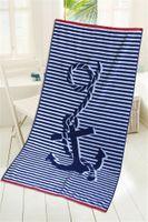 Ręcznik plażowy 70x140 Albatros Greno