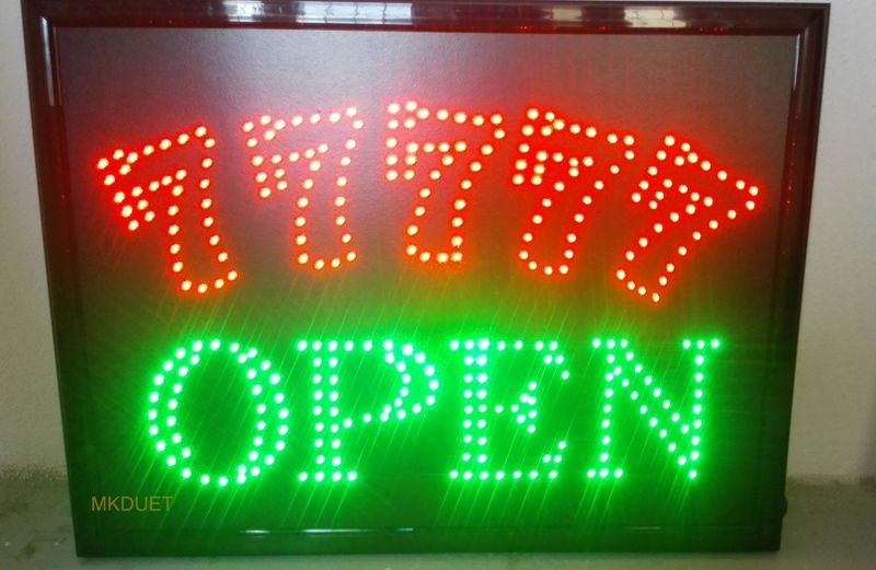 TABLICA LED NEON PANEL REKLAMA OTWARTE 24H OPEN zdjęcie 4