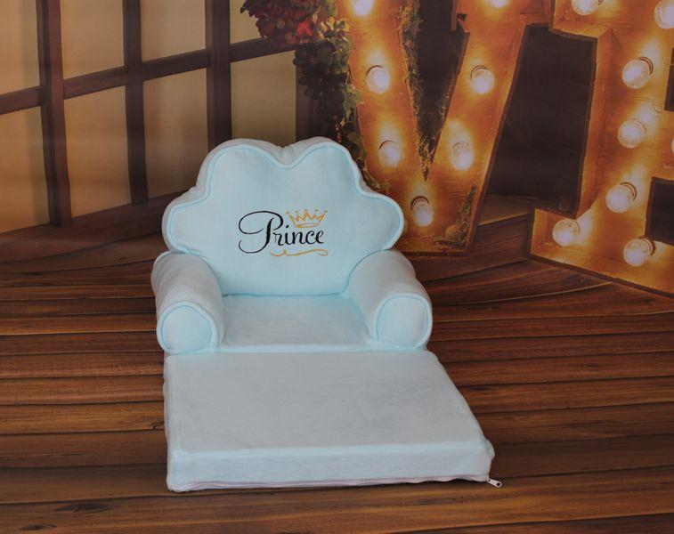 Fotelik dziecięcy pufa fotel dwa kolory zdjęcie 5