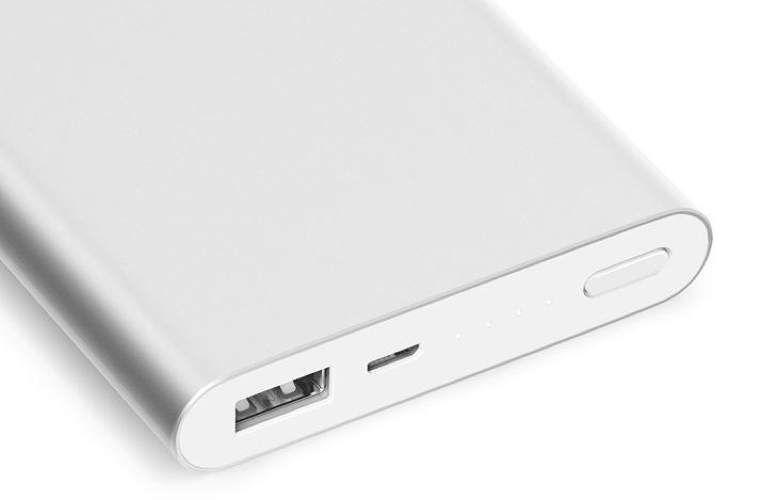 Xiaomi Mi Power Bank 2 10000 mAh srebrny zdjęcie 1