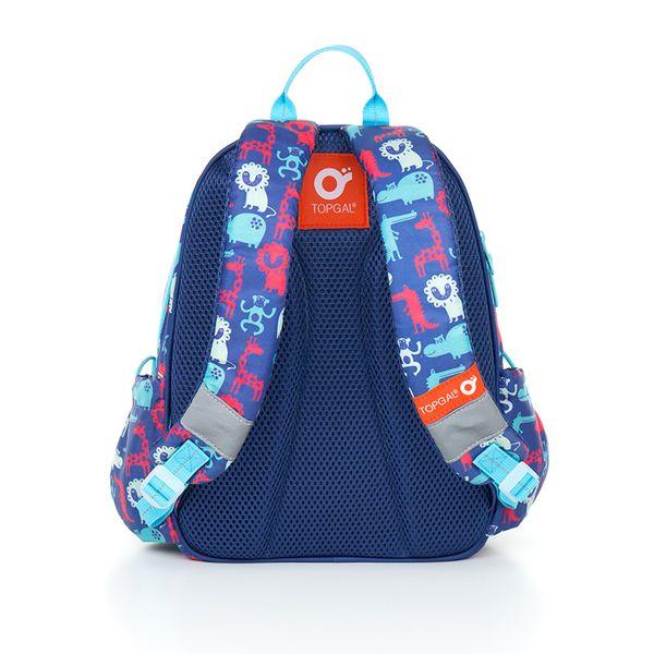 Plecak przedszkolny dla chłopca, zwierzątka CHI 839 zdjęcie 3