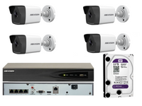 Zestaw monitoringu IP HIKVISION 4 x mocna kamera IP POE zasięg 30m 2TB