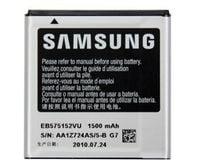 Bateria Samsung EB575152VUC i9000 bulk 1500mAh