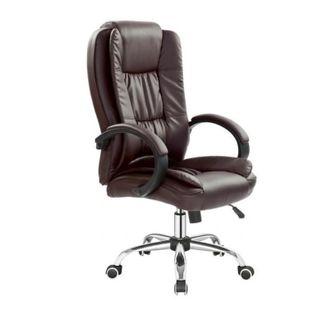 Fotel biurowy wygodny gabinetowy z podłokietnikami