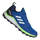 ADIDAS TERREX TRAIL CROSS PROTECT BB4772 Adidas men 44 23