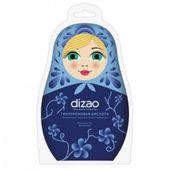 Maseczka nawilżająca z kwasem hialuronowym w płachcie | Dizao