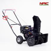 Odśnieżarka spalinowa NAC ST2100 5,5 KM