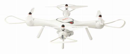 DRON SYMA X25PRO X25 PRO GPS FOLLOW ME FPV, DOBRLANDIA, 20_1519, DOBRLANDIA, DOBRLANDIA.PL na Arena.pl
