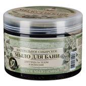 Czarne mydło syberyjskie Babci Agafii 500 ml