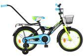 Rower dla dzieci 16 cali LIMBER Rowerek + GRATIS Prowadnik