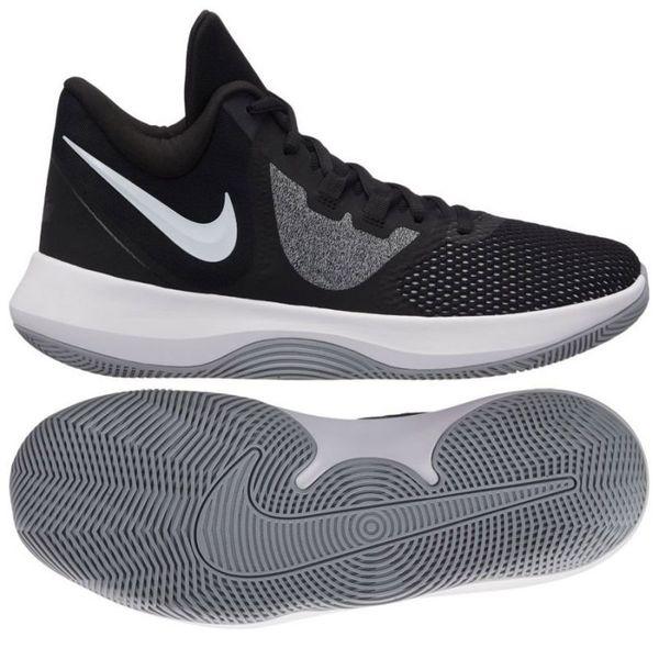 Buty koszykarskie Nike Air Precision Ii M r.42,5