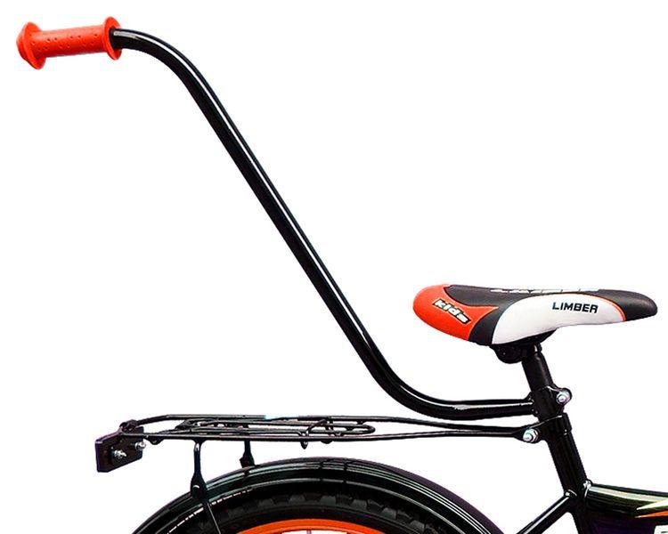ROWER BMX 20 Limber ROWEREK DZIECIĘCY + KOSZYK NOWOŚĆ # kolory zdjęcie 3