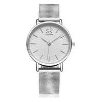 Zegarek SK na srebrnej bransolecie