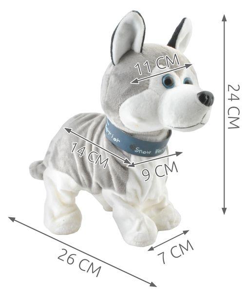 Piesek Interaktywny Pies Husky Reaguje na Dotyk 4477 zdjęcie 2