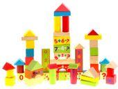 Malowane DREWNIANE KLOCKI dla dzieci 58 szt ZA0273