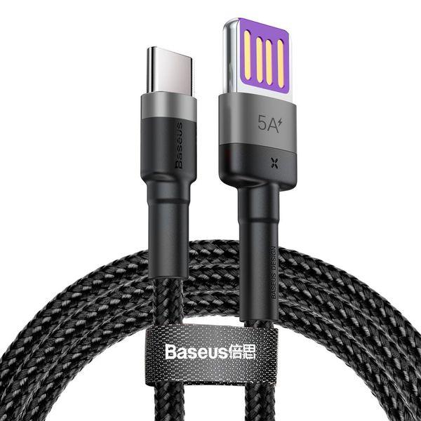 Baseus Cafule kabel przewód USB Typ C SuperCharge 40W Quick Charge 3.0 QC 3.0 1m szaro-czarny (CATKLF-PG1) zdjęcie 1