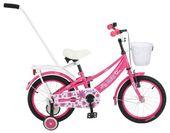 """Rower dziecięcy Daisy 16"""" dla dziewczynki kolor róż."""