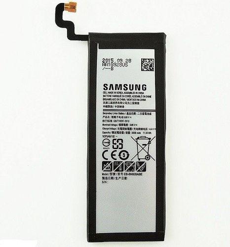 Bateria Sony AGPB016-A001 Xperia M5 bulk 2600 mAh na Arena.pl