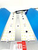 Lampa LED 2x50W warszatowa zdjęcie 3