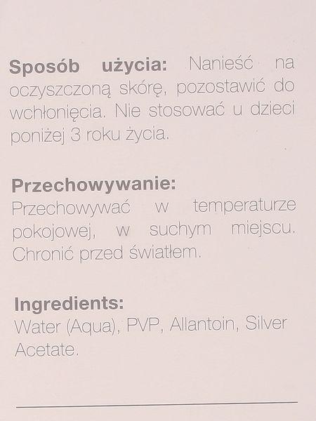 Tonik antybakteryjny ze srebrem monojonowym - Invex - 200ml zdjęcie 3