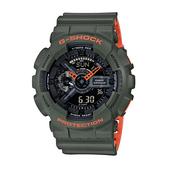 Zegarek Casio G-Shock GA-110LN-3A