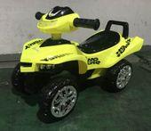 ALEXIS OC-7020683 Pojazd dla dzieci QUAD żółty