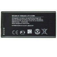Bateria Samsung EB595675LU N7100 bulk Note2 3100mAh