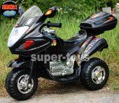 MOTOR, MOTOREK TOP1 ŚCIGACZ najmocniejszy# HL-238