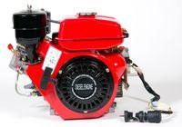 Silnik spalinowy DIESEL 6,5KM ZAGĘSZCZARKI KIPOR E