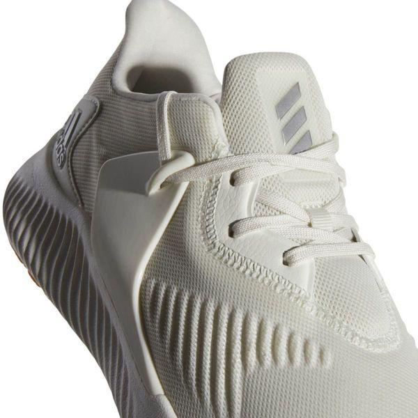 Buty adidas Cosmic 2.0 CQ1711 50 23