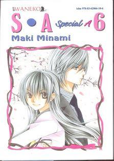 S.A. Special A Tom 6 Maki Minami
