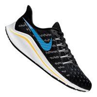 Buty Nike Zoom Vomero 14 M AH7857-008 r.42,5